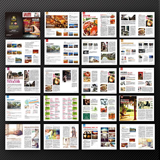 杂志设计版面设计书籍设计时尚杂志画册版式