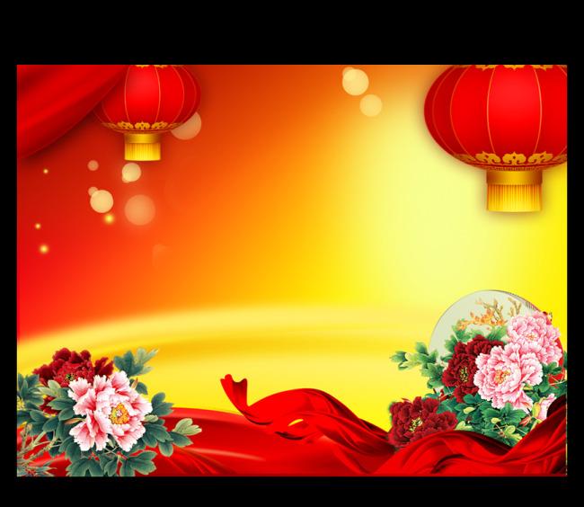 图片名称:红色大气喜庆背景展板