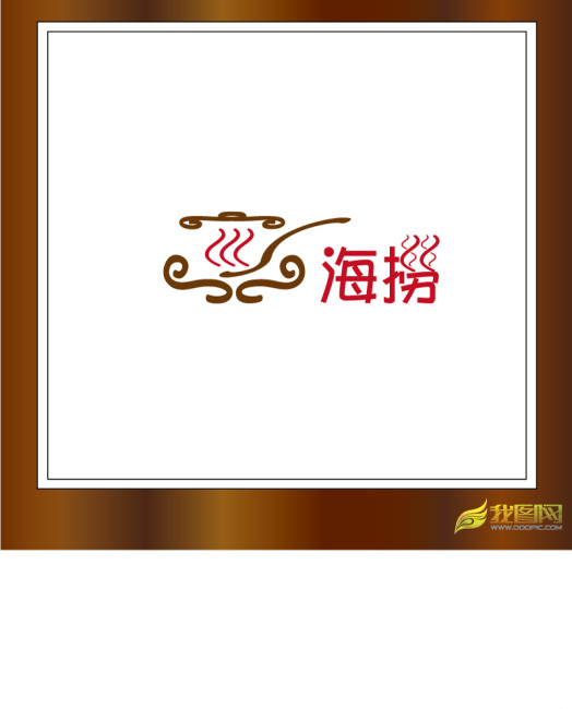 美食商标背景底纹素材