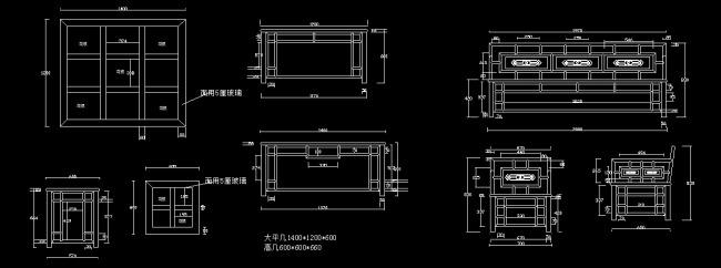 红木家具明式沙发-家具cad图纸-cad图库