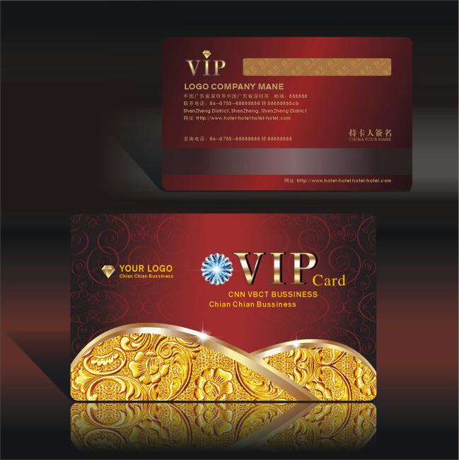 尊贵高档红色高档欧式花纹vip会员卡设计