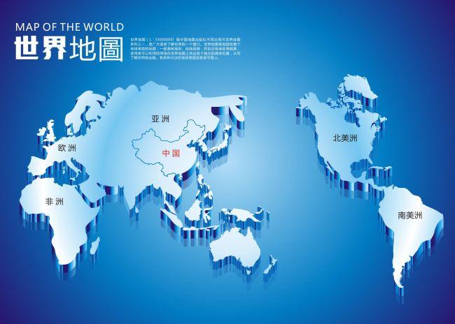 世界地图平面图矢量图 矢量地图素材 矢量素材 素