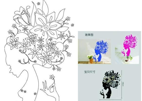 卡通花纹女人艺术墙贴