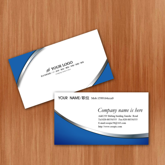 简洁名片-商业服务名片-名片模板