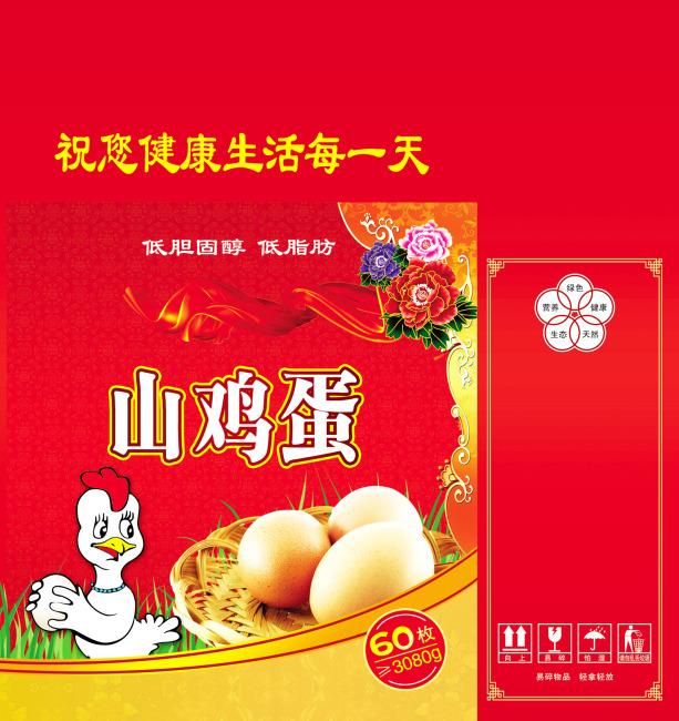 鸡蛋过年礼盒