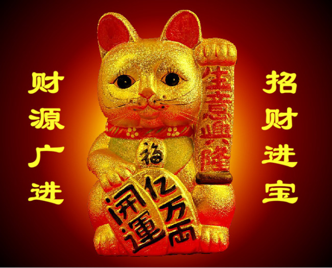 flash招财猫动画 其他flash源文件 网站模板 fla 高清图片