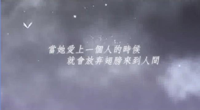 天使之恋飞舞蝴蝶动态文字视频素材