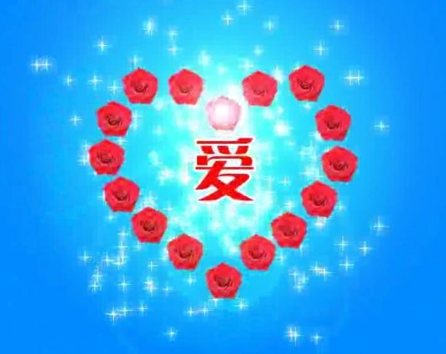 玫瑰爱人婚庆开场片头视频素材