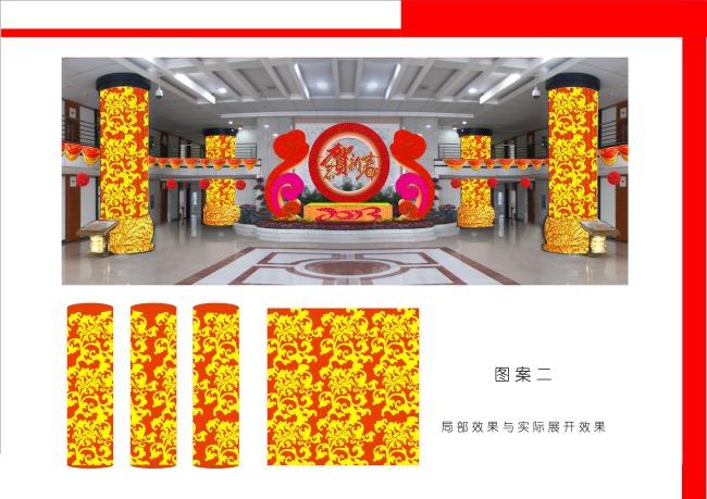 柱子设计效果-kv展板|舞台效果模板-展板设计|学校