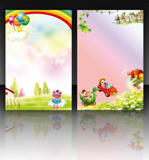幼儿园展板背景设计模板下载