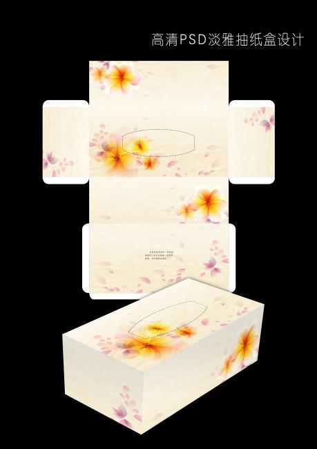 淡雅纸巾盒-礼品|包装|手提袋设计模板-其他