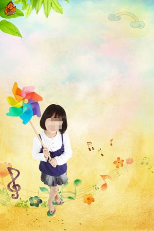 式:psd 图片名称:幼儿园海报 文件尺寸(宽高):4724 * 7087 像素