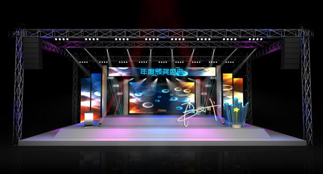 颁奖典礼庆典年会舞台舞美设计效果图