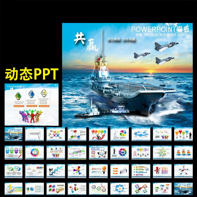 海舰牌捕鱼器电路图