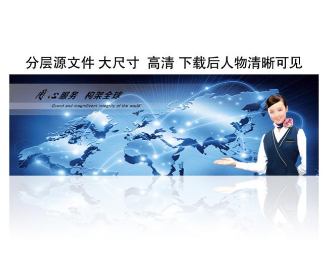 企业公司网站banner横幅设计