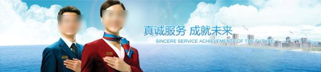 服务客服小姐网页banner设计