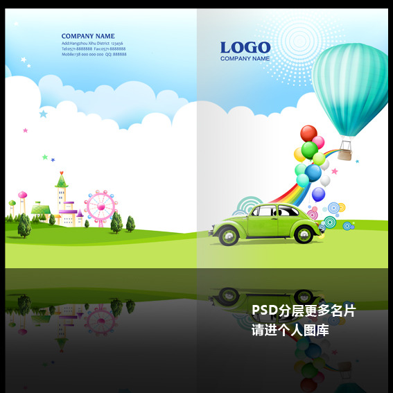 儿童学校教育画册封面-其它画册设计-画册设计