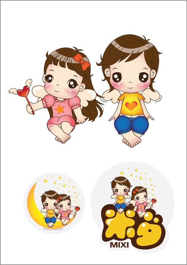 儿童形像设计情侣可爱卡通标志