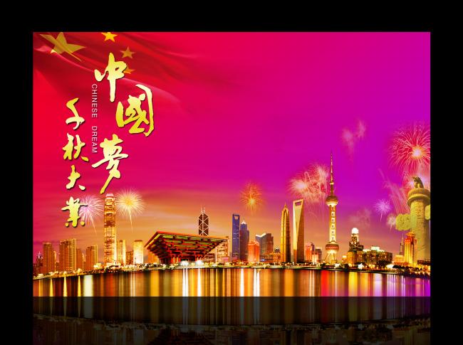 中国梦展板设计-展板背景(半成品)-展板设计