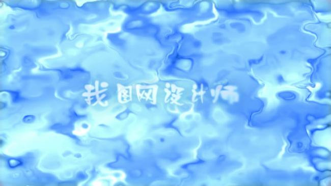 蓝色海洋浮现出波浪形文字展示模板