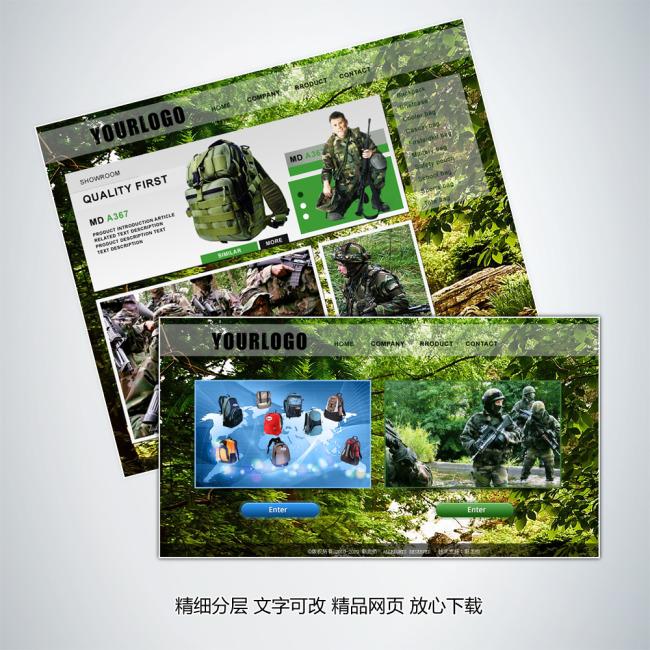 军用背包配件网站