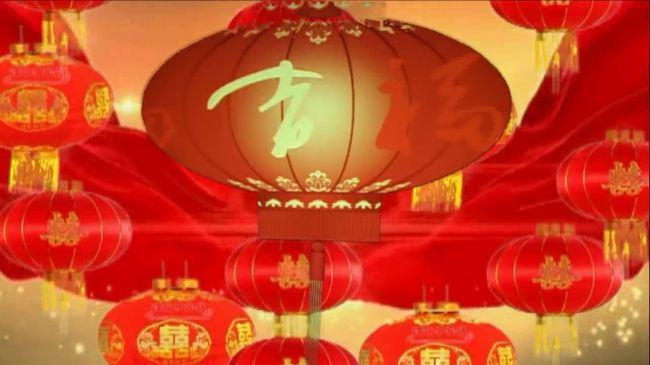 喜字旋转灯笼红彩带飘扬节日喜庆婚庆