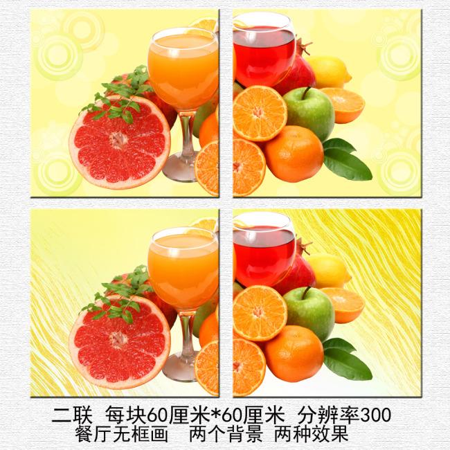 式:psd 图片名称:水果无框画装饰画 文件尺寸(宽高):7087 * 7087 像素