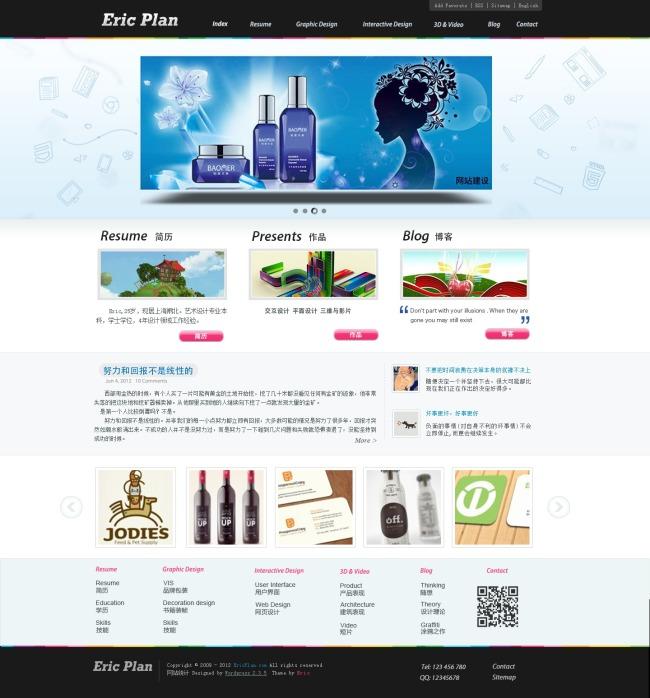 首页 正版设计稿 网页设计模板 企业网站模板 >清新欧美风格个人网站
