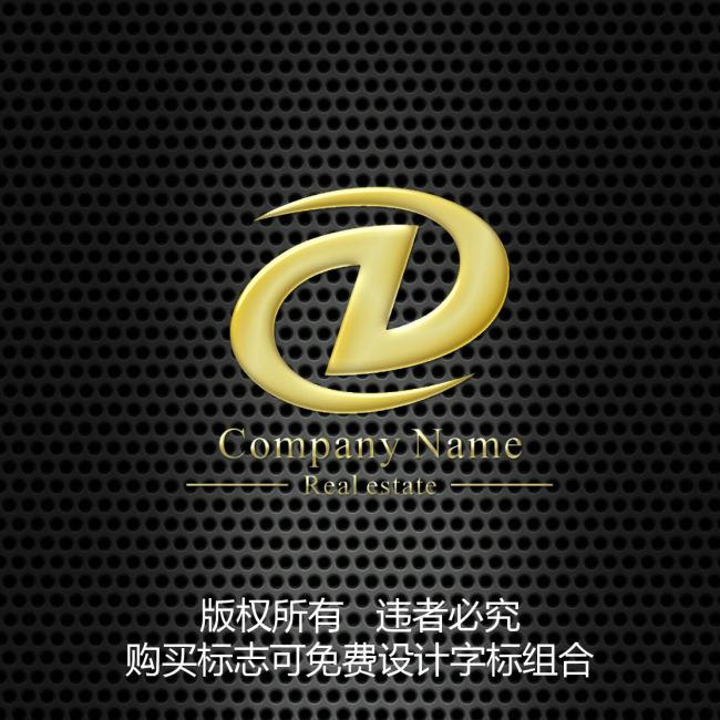 字母d变形组合标志设计模板下载 金融保险log