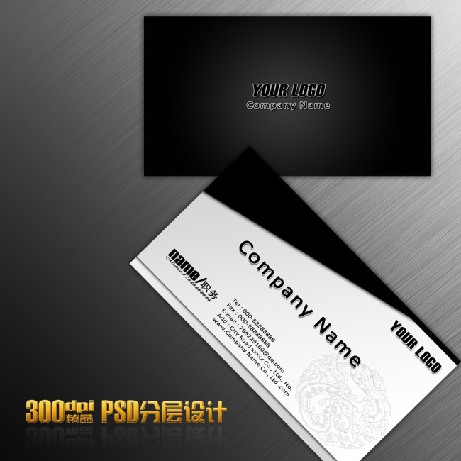 简约黑白名片模板-商业服务名片-名片模板 高档 二维