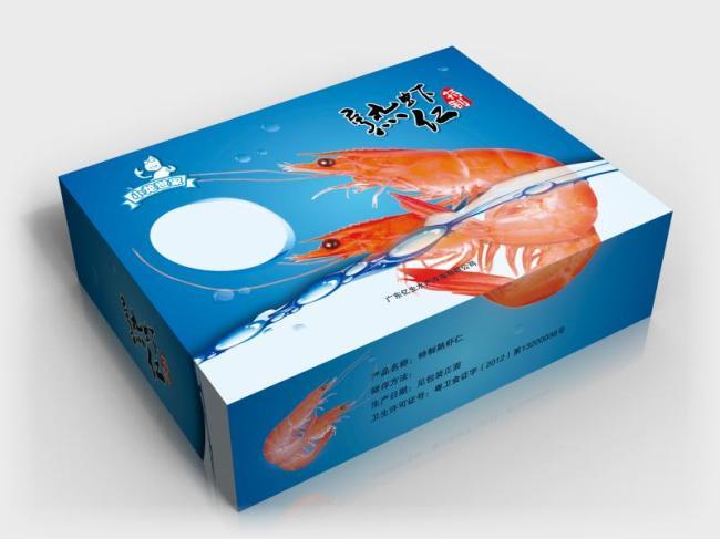 高档海鲜包装设计模板-礼品|包装|手提袋设计模板