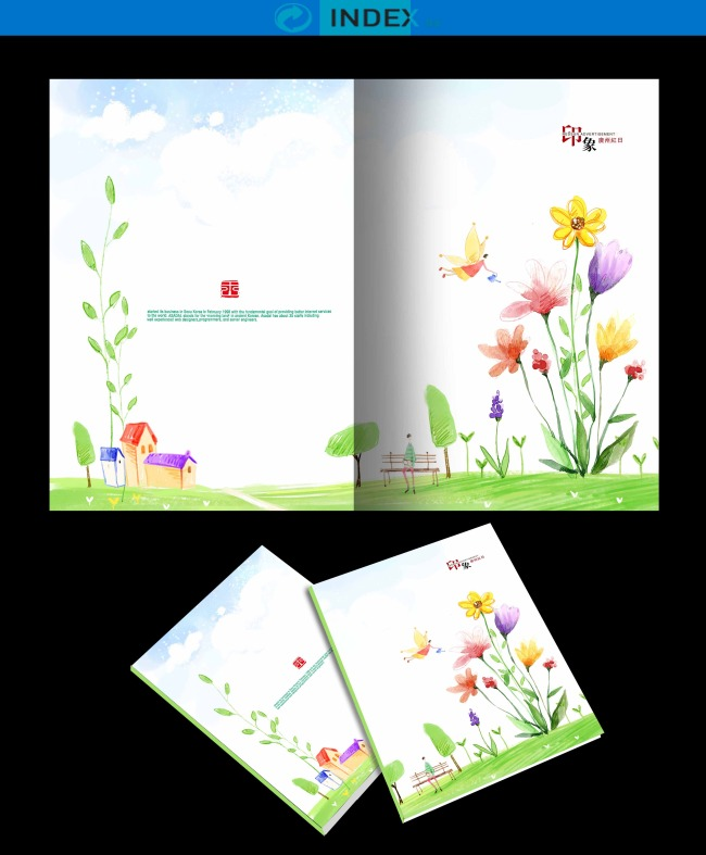卡通教育儿童手绘唯美鲜花商务画册设计