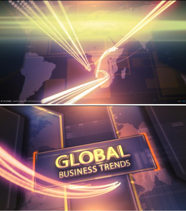 商业 全球 地图