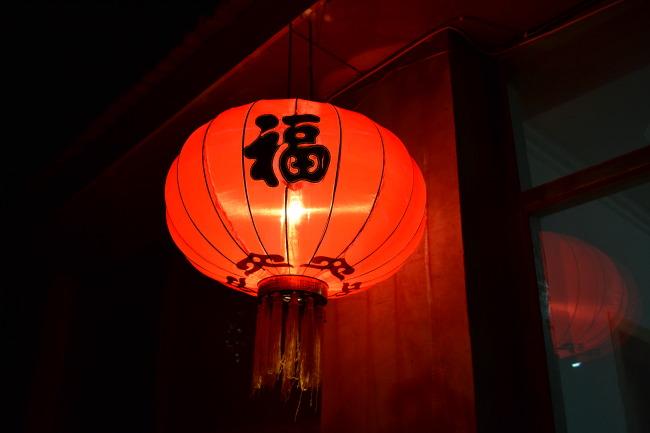 图片名称:大红灯笼