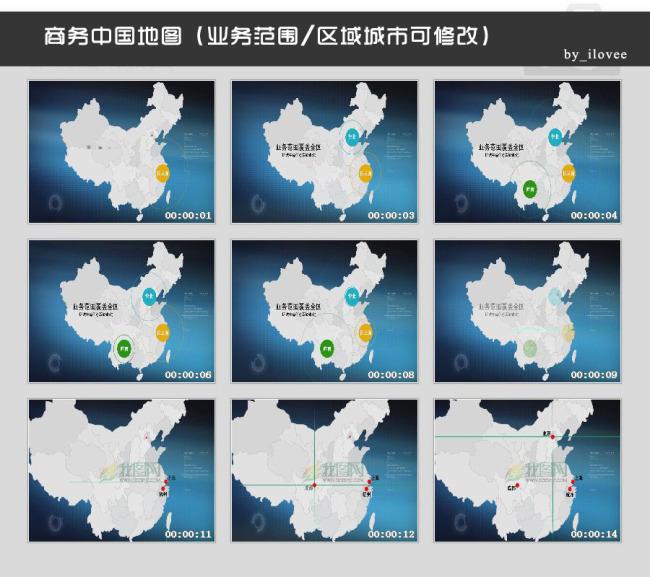 地图 中国 模板/中国地图(商务科技类)AE高清模板