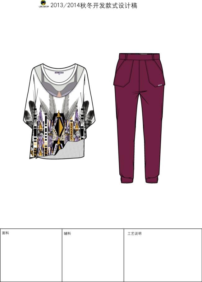 服装设计企业实用款式图平面结构图