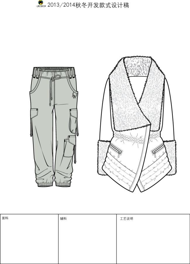 服装设计企业实用裤子款式图平面结构图