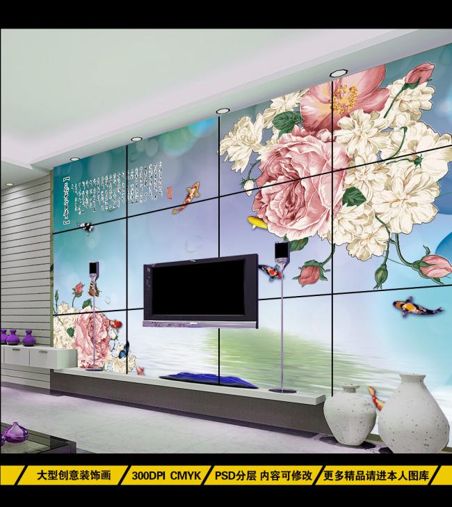 梦幻高雅手绘牡丹花电视背景墙装饰画