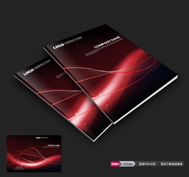 【psd】酒红色画册封面书籍封面素材下载