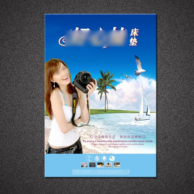 旅游展板设计-其他展板设计-展板设计