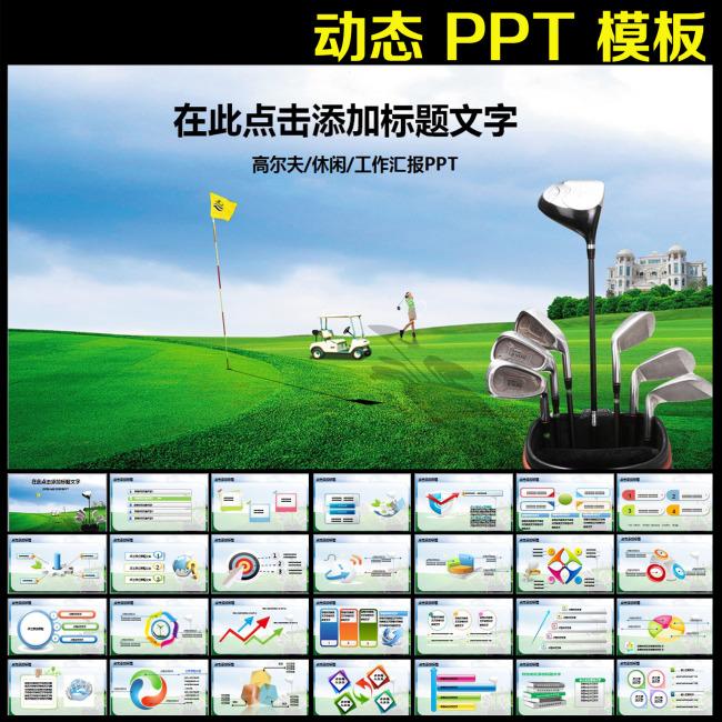787棋牌透视分享展示图片