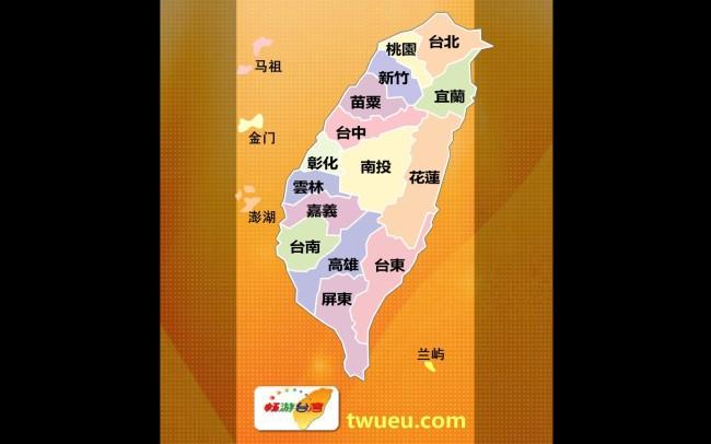 台湾flash地图-网站banner|网站广告条-网页设计模板