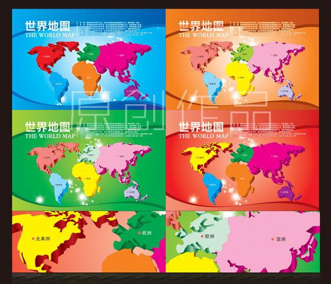 世界地图-其他海报设计-海报设计