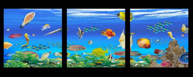 水底世界鱼无框画-动物图案无框画-无框画