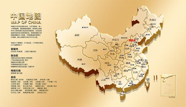 中国地图-其他展板设计-展板设计|党政|学校|企业