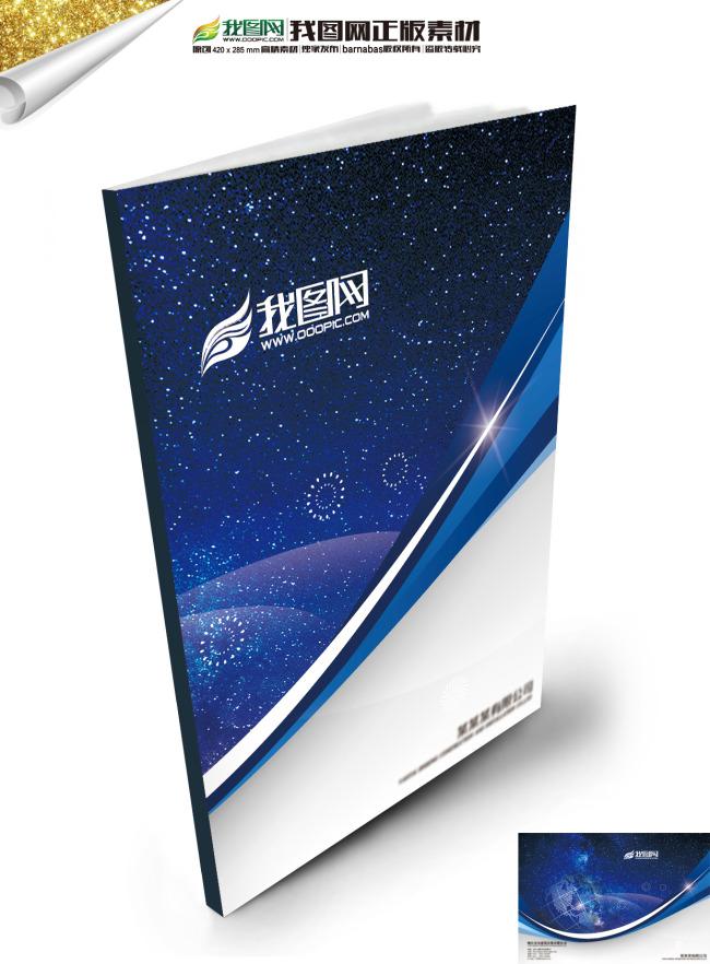笔记本 笔记本电脑 650_882 竖版 竖屏