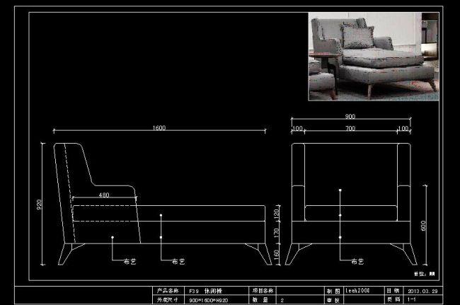电路 电路图 电子 户型 户型图 平面图 原理图 650_431