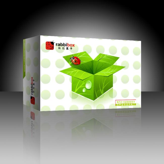 玩具包装盒展开图-其他包装-礼