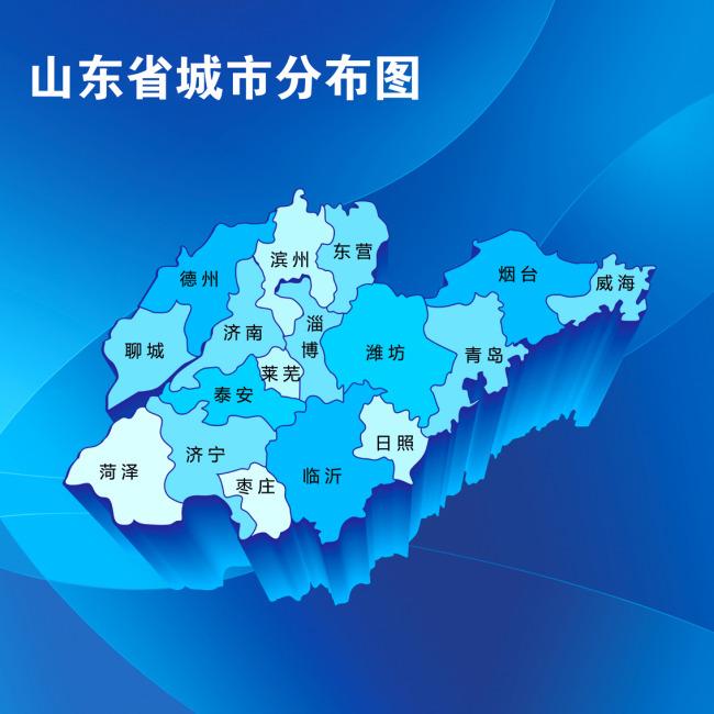山东省地图-其他海报设计-海报设计