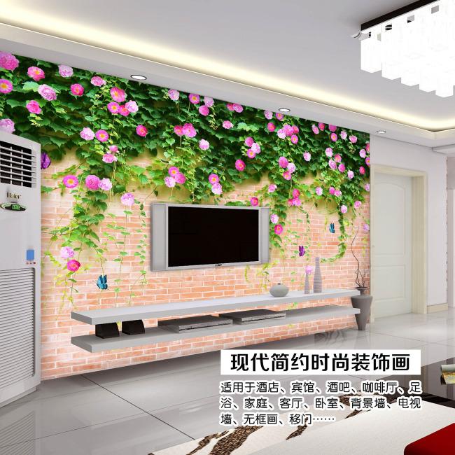 蔷薇之恋时尚电视背景墙装饰画